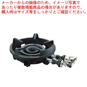 ●商品名:ファイヤースクリーンバーナーMG−290B LPガス●外形寸法(mm):A614×B405...