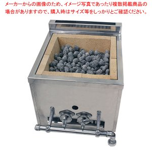 ●商品名:溶岩石焼台(木炭兼用)NSY−1(1連)13A●外寸法(mm):幅405×奥行630×深さ...