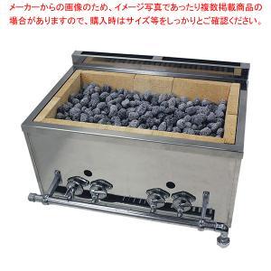 ●商品名:溶岩石焼台(木炭兼用)NSY−2(2連)13A●外寸法(mm):幅750×奥行630×深さ...