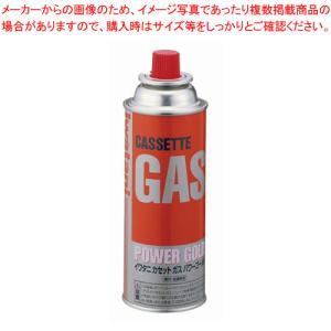 容量:250g 市販のカセットガスよりも高火力が得られます。 ●旧カタログコード: 2-0486-1...