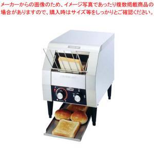 コンベアトースター TM-5H メーカー直送/代引不可 業務用 送料無料 オーブントースター オーブン トースター 名調【】 meicho