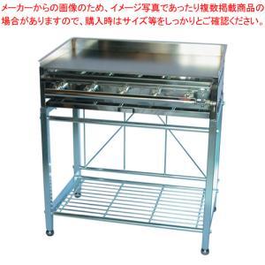 ●商品名:台付鉄板焼 AK−1A LPガス●寸法(mm):630×465×高さ800●鉄板サイズ(m...