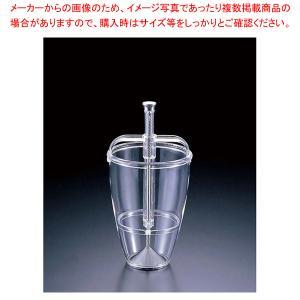 φ100mm×H190mm●容量:500ML●材質:本体 アクリル樹脂●金属部 18-8ステンレス●...