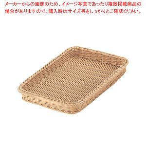 PPベーカリーバスケット 角型アイボリー 36型【】 meicho