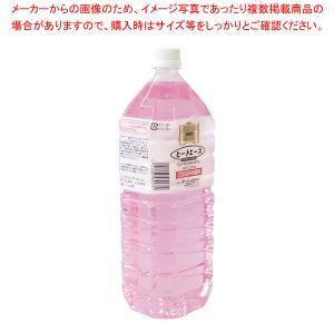 ヒートエース用 詰替用液体燃料【】 meicho