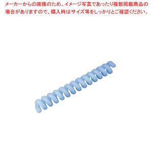 ●カトラリーや歯ブラシ等にくるくる巻きつけるだけで、しっかり握れます。●らせん形状で、中までしっかり...