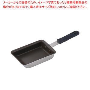 TKG IHセレクト 2層クラッド玉子焼 10×15cm|meicho