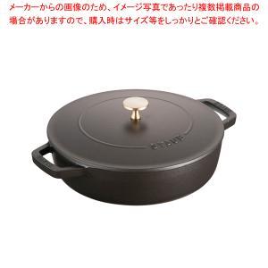staub〜ストウブ〜 【フランス製】 鋳鉄製であらゆる熱源に対応します。 ※シーズニング(慣らし)...