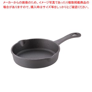 鉄鋳物 スキレット 片手 3889 15cm|meicho