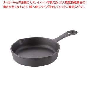 鉄鋳物 スキレット 片手 3890 18cm|meicho