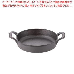 鉄鋳物 スキレット 両手 3893 15cm|meicho
