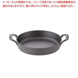 鉄鋳物 スキレット 両手 3894 18cm|meicho