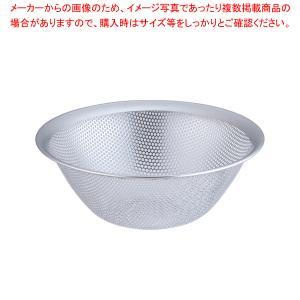 柳宗理 18-8パンチング ストレーナー 19cm 31211|meicho