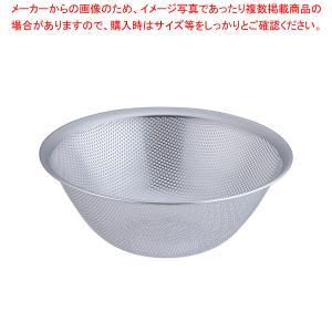 柳宗理 18-8パンチング ストレーナー 23cm 31212|meicho