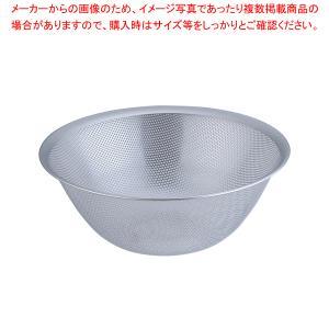 柳宗理 18-8パンチング ストレーナー 27cm 31213|meicho