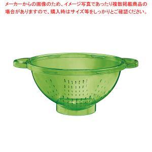 グッチーニ コランダー 1672.0044 グリーン meicho