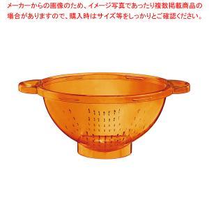 グッチーニ コランダー 1672.0045 オレンジ meicho