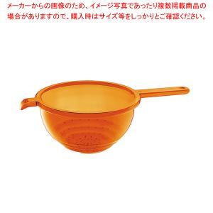 グッチーニ コランダー 1201.0045 オレンジ meicho