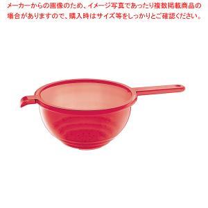 グッチーニ コランダー 1201.0065 レッド meicho