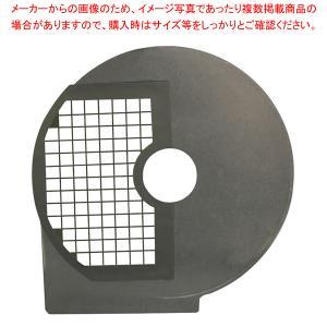 ●用途:ダイス●サイズ:D8(8×8mm)※(例)D8とDS8で8×8×8のダイスを切ることができま...