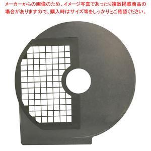 ●用途:ダイス●サイズ:D10(10×10mm)※(例)D8とDS8で8×8×8のダイスを切ることが...