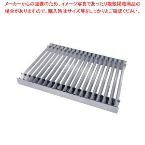 ガス焚き溶岩焼グリル用 ステーキロストル CS404用|meicho