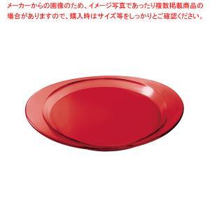 グッチーニ ラウンドトレー 2288.0065 レッド|meicho