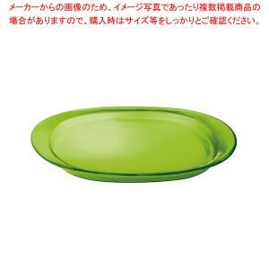 グッチーニ オーバルトレイ 2289.0044 グリーン|meicho