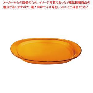 グッチーニ オーバルトレイ 2289.0045 オレンジ|meicho