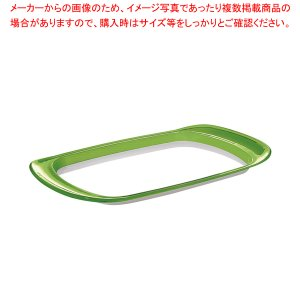 グッチーニ トレー 2838.0044 グリーン|meicho
