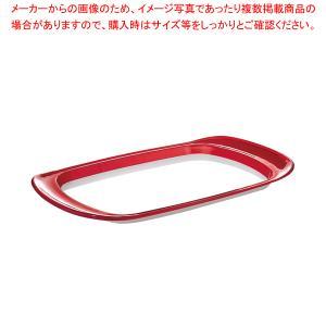 グッチーニ トレー 2838.0065 レッド|meicho