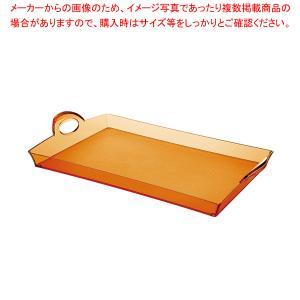 グッチーニ トレー 2128.0145 オレンジ|meicho