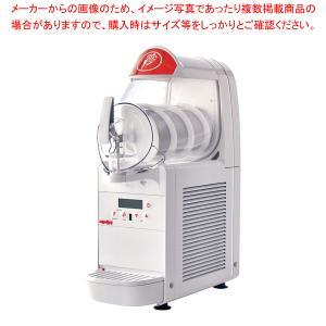 フローズンマシン miniGEL Plus1|meicho