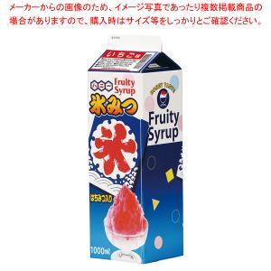 氷みつ 1Lレギュラータイプ(12本入) コーラ
