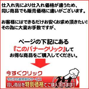 18-8 焼きごて 千鳥 No.1595|meicho|02