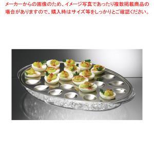 材質:エッグトレー/ステンレス アイストレー/ポリスチレン・ユニークなゆで卵のアペタイザーサーバーで...