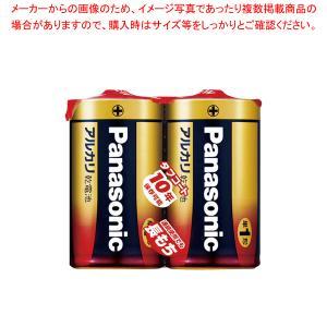 パナソニック アルカリ乾電池 単1形 2本パックLR20XJ/2SE meicho