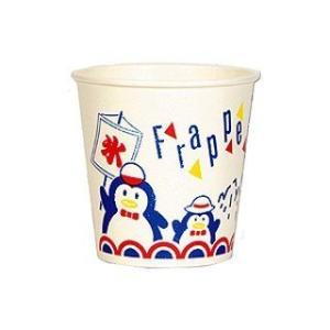 ●普通盛りサイズの紙製氷カップ●氷の旗を持った2羽のペンギンに「Frappe(フラッペ)」の文字。発...