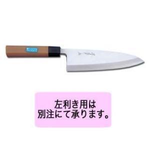 堺孝行PC柄和包丁(プラスチック抗菌柄)出刃 モリブデン鋼 180mm【】