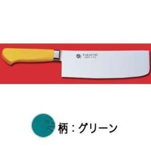イノックス抗菌プラスチックカラー柄仕様巾広菜切 (グリーン) 180mm【】