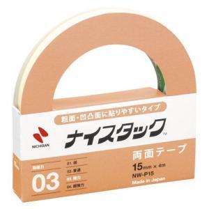 ナイスタック スポンジ両面テープ NW-P15 ニチバン【 事務用品 貼 切用品 両面テープ 】