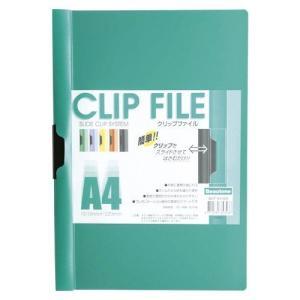 クリップをスライドさせてはさむだけ! クリップをスライドして挟むだけ。コピー用紙25枚をラクにファイ...