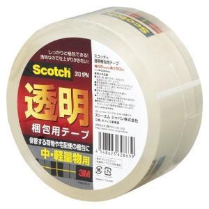 幅広い用途で使える中・軽量物用テープ。宅配便の梱包などに。 重ね貼り・文字記入もできる透明テープ。防...