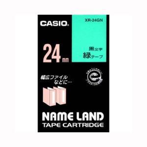 ネームランド用テープカートリッジ ネームランドテープ XR-24GN 本体色:緑 黒文字 カシオ【 オフィス機器 ラベルライター ネームランドテープ 】 meicho