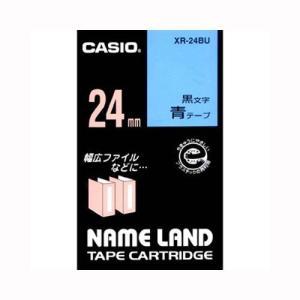 ネームランド用テープカートリッジ ネームランドテープ XR-24BU 本体色:青 黒文字 カシオ【 オフィス機器 ラベルライター ネームランドテープ 】 meicho