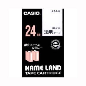 ネームランド用テープカートリッジ ネームランドテープ XR-24X 本体色:透明 黒文字 カシオ【 オフィス機器 ラベルライター ネームランドテープ 】 meicho