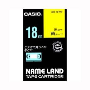 ネームランド用テープカートリッジ ネームランドテープ XR-18YW 本体色:黄 黒文字 カシオ【 オフィス機器 ラベルライター ネームランドテープ 】 meicho