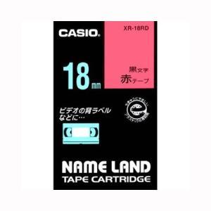 ネームランド用テープカートリッジ ネームランドテープ XR-18RD 本体色:赤 黒文字 カシオ【 オフィス機器 ラベルライター ネームランドテープ 】 meicho