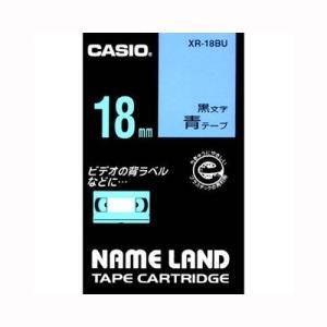 ネームランド用テープカートリッジ ネームランドテープ XR-18BU 本体色:青 黒文字 カシオ【 オフィス機器 ラベルライター ネームランドテープ 】 meicho