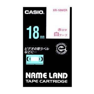 ネームランド用テープカートリッジ ネームランドテープ XR-18WER 本体色:白 赤文字 カシオ【 オフィス機器 ラベルライター ネームランドテープ 】 meicho